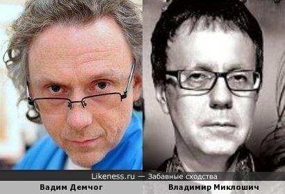 Вадим Демчог и Владимир Миклошич (А- Студио)