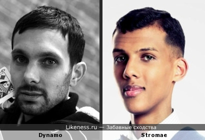 Dynamo и Stromae