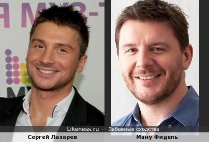 Ману Фидель и Сергей Лазарев