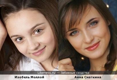 Анна Снаткина и Изобель Моллой