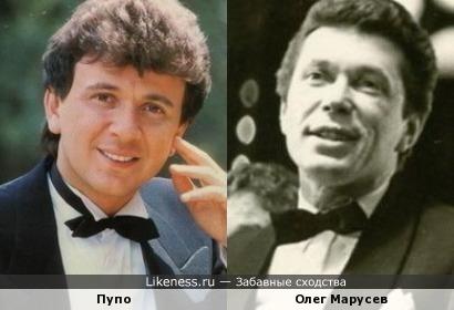 Пупо и Олег Марусев