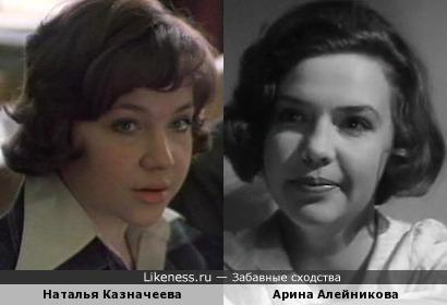 Наталья Казначеева и Арина Алейникова