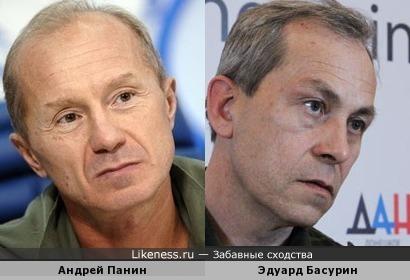 Андрей Панин и Эдуард Басурин