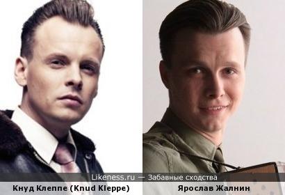 Кнуд Клеппе и Ярослав Жалнин