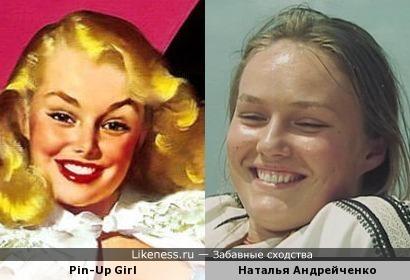 Pin-Up Girl и Наталья Андрейченко