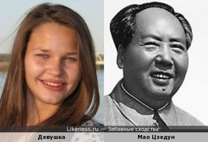 Сходство с Мао Цзедуном