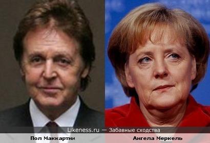 Пол Маккартни похож на Ангелу Меркель