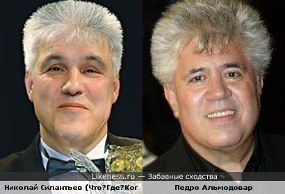 Николай Силантьев (Что?Где?Когда?) похож на Педро Альмодовара