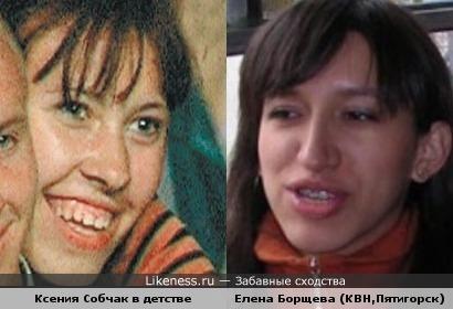 Елена Борщева похожа на Ксению Собчак в детстве