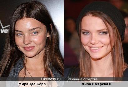 Лиза Боярская похожа на Миранду Керр