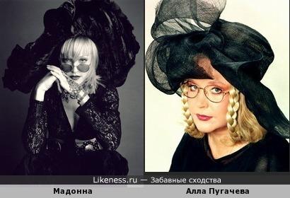 """Мадонна в одной из фотосессий и Пугачева-""""Брошкина"""""""