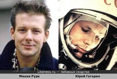 Молодой Микки Рурк похож на Гагарина