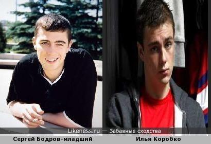 Сергей Бодров-младший похож на Илью Коробко