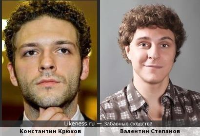 Константин Крюков похож на Валентина Степанова