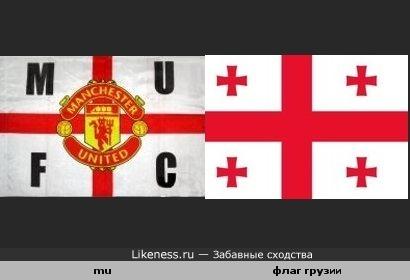 флаг грузии похож на эмблему mu