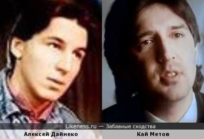 Кай Метов и Алексей Дайнеко