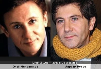 Олег Меньшиков и Авраам Руссо