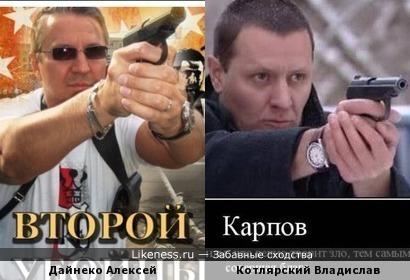 """""""Второй Карпов"""""""