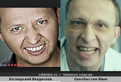 От улыбки станет всем... страшней)))