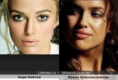Ирина Шейк и Кира Найтли