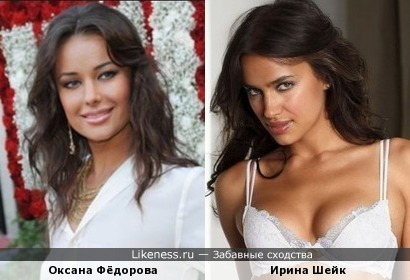 Оксана Фёдорова и Ирина Шейк