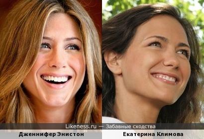 Джннифер Энистон и Екатерина Климова