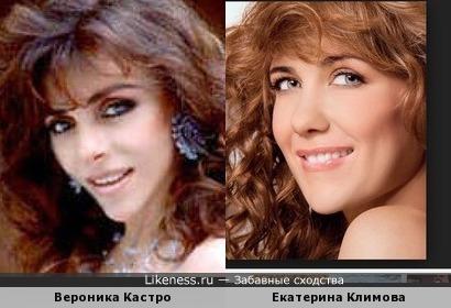 Вероника Кастро и Екатеринва Климова