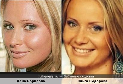 Дана Борисова и Ольга Сидорова