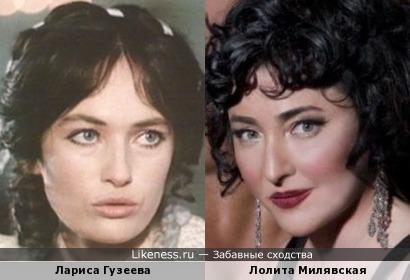 Лариса Гузеева и Лолита Милявская