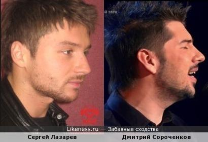 Сергей Лазарев и Дмитрий Сороченков (продолжение)