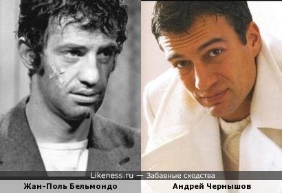 Жан-Поль Бельмондо и Андрей Чернышов (дубль 2)