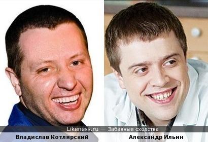 Карпов и Лобанов