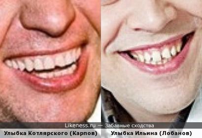 Стоматолог ждёт обоих)))