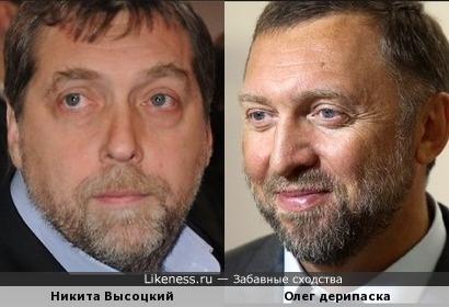 Никита Высоцкий и Олег Дерипаска
