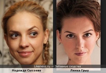 Надежда Сысоева и Лянка Грыу