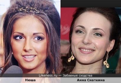 Нюша и Анна Снаткина