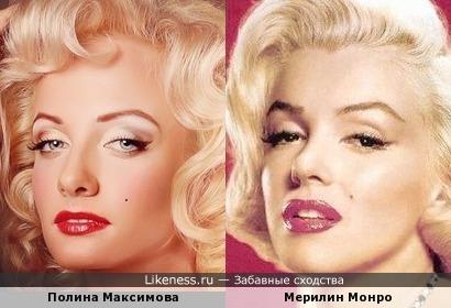 Деффчонки)))