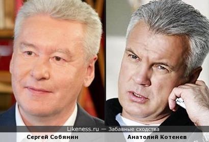 Сергей Собянин и Анатолий Котенев