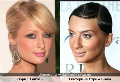Пэрис Хилтон и Екатерина Стриженова