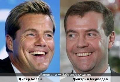 Дитер Болен и Дмитрий Медведев