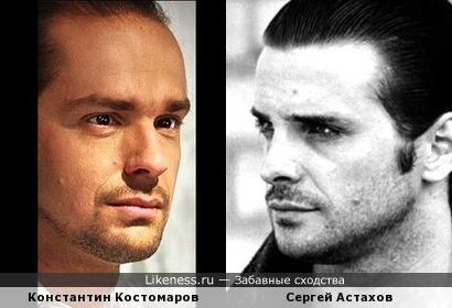 Константин Костомаров и Сергей Астахов