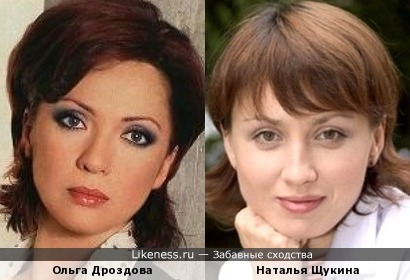 Ольга Дроздова и Наталья Щукина