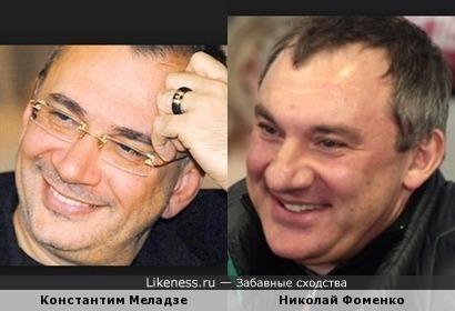 Константин Меладзе и Николай Фоменко