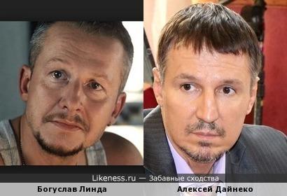 Богуслав Линда и Алексей Дайнеко