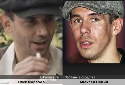 Олег Морозов и Алексей Панин