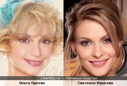 Ольга Орлова и Светлана Иванова (дубль-2)