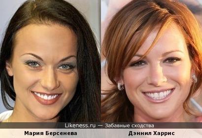 Мария Берсенева и Дэннил Харрис