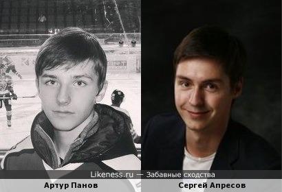 Артур Панов похож на Сергея Апресова