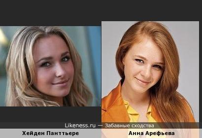Хейден Панттьере похожа на Анну Арефьеву