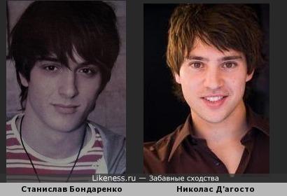 Станислав Бондаренко похожи с Николас Д'агосто